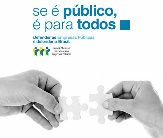 bancos-publicos.jpg