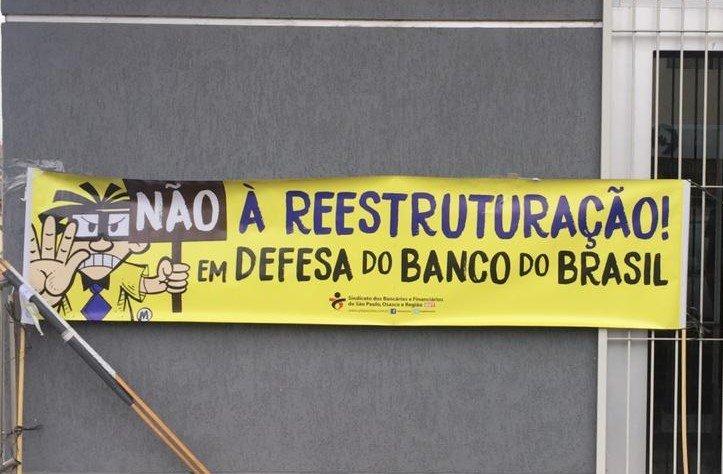 restruturação-do-banco-do-brasil.jpeg