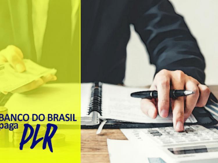 plr-do-banco-do-brasil.jpg