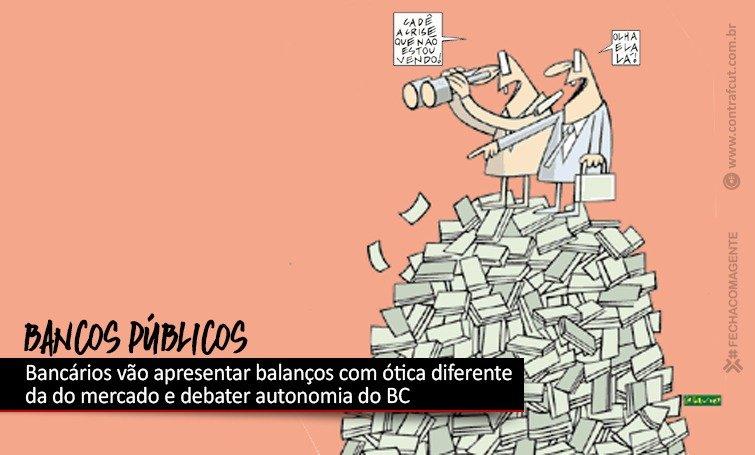 tag-debate-bancos-publicos.jpeg